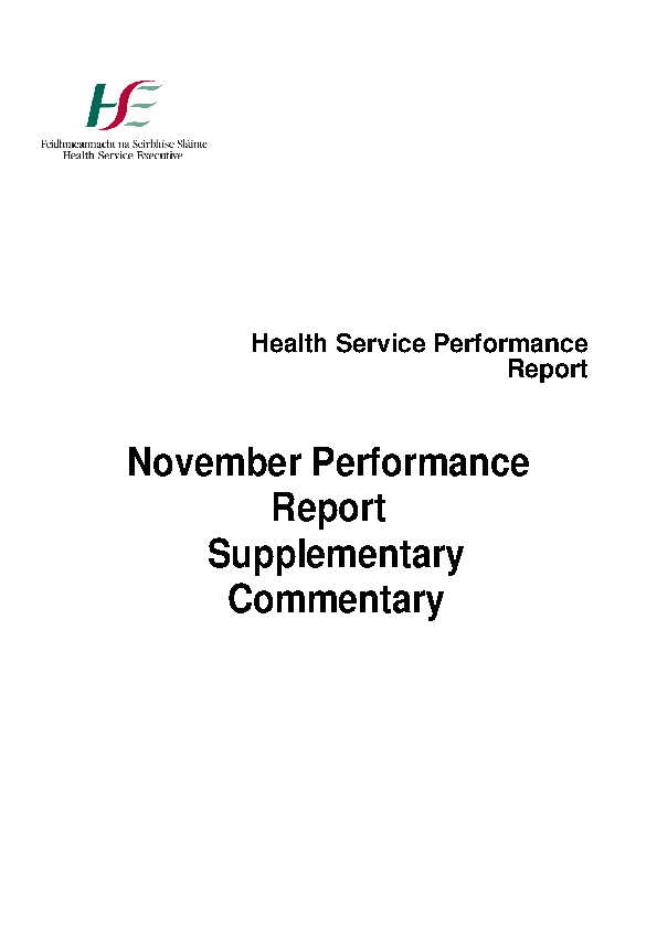November 2015 Supplementary Commentary Report front page preview