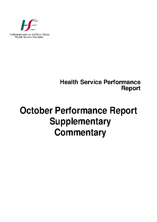 October 2015 Supplementary Commentary Report. front page preview