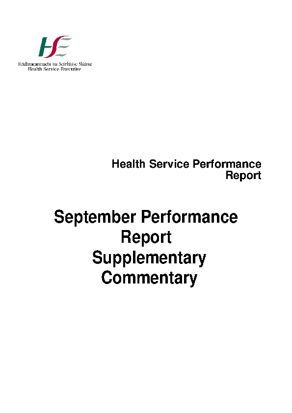 September 2015 Supplementary Commentary Report front page preview