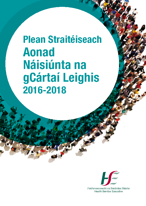 Plean-Straiteiseach-Cartai-Leighis-2016-2018. front page preview image