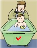 Supervise your child's bathtime